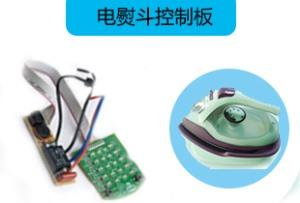 Electric Iron Control Board